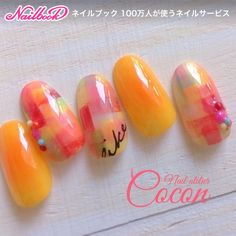 Cute Acrylic Nails, Cute Nails, Pretty Nails, Gel Nails, Manicures, Nail Atelier, Plaid Nails, Diva Nails, Finger