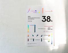 """다음 @Behance 프로젝트 확인: """"Sunhwa Arts High School 38th Exhibition"""" https://www.behance.net/gallery/27597953/Sunhwa-Arts-High-School-38th-Exhibition"""