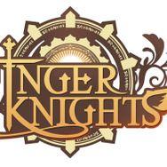 『フィンガーナイツ』ロゴ