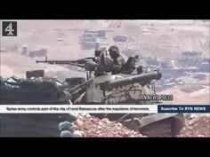 Syrian army controls part of the city of rural Damascus after the expuls...