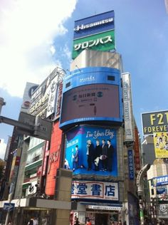 """SHINeeニューアルバム「I'm Your Boy」本日店着日!渋谷の交差点にSHINeeの巨大ポスターが!\(^o^)/ 