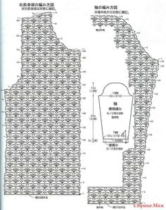 Fabulous Crochet a Little Black Crochet Dress Ideas. Fabulously Georgeous Crochet a Little Black Crochet Dress Ideas. Gilet Crochet, Crochet Cardigan Pattern, Crochet Blouse, Knit Crochet, Crochet Patterns, Crochet Chart, Crochet Diagram, Crochet Stitches, Crochet Girls