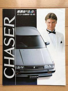 トヨタ自動車・チェイサーのアンコール版(昭和58年8月版)です、当時物に付きヤレ等ありますが完品です、送料360円のご負担をお願いします Motor Vehicle, Motor Car, Toyota, Auction, Marketing, Cars, Classic, Derby, Car
