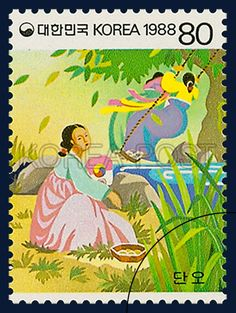 POSTAGE STAMPS FOR FOLKWAYS SERIED(Ⅴ), Tano a Korean Festival Day, traditional culture, green, yellow, light green, 1988 08 25, 민속 시리즈(다섯번째묶음), 1988년 08월 25일, 1539, 단오, postage 우표