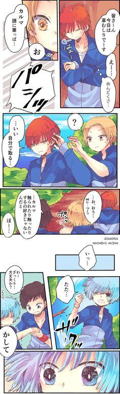 秋奈はちこ (@hachiko333dr) さんの漫画   72作目   ツイコミ(仮) Anime Meme, Manga Anime, Anime Art, Nagisa And Karma, Nagisa Shiota, Hachiko, Cute Gay, Anime Ships, Manga To Read