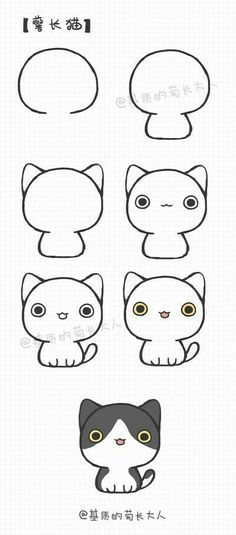 Cat Tap the link for an awesome selection cat and kitten products for your feline companion! Tap the link for an awesome selection cat and kitten products for your feline companion! Cat Drawing For Kid, Simple Cat Drawing, Cute Easy Drawings, Kawaii Drawings, Doodle Drawings, Animal Drawings, Doodle Art, Art Tutorials, Drawing Tutorials