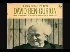Ben Gurion Independence Speech