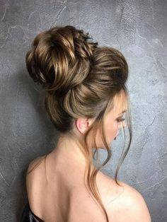 Bridal Hairstyles : Half-updo Braids Chongos Updo Wedding Hairstyles / www.deerpearlflow