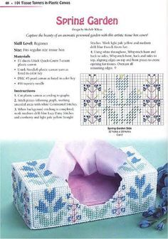 SPRING GARDEN TISSUE BOX COVER by MICHELE WILCOX 1/2 - FROM 101 TISSUE TOPPERS IN PLASTIC CANVAS