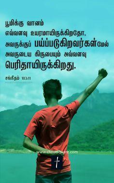 Tamil Christian Wallpaper HD Words Image Jesus WallpaperChristian VersesBible