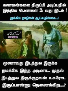 Good Jokes, Funny Jokes, Funny Animal Videos, Funny Animals, Tamil Jokes, Crickets Funny, Comedy Memes, Morning Messages, Atheism