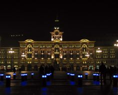 Entertainment-Arts and Culture in Trieste. Beautiful Buildings, Beautiful Places, Italy Architecture, Trieste, Ancient Romans, City Streets, Places Ive Been, To Go, Culture