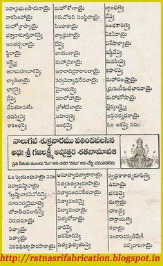 RATNASRI'sHINDU SEVASAMAJ: 8 శుక్రువారముల అష్టలక్ష్మీవ్రతము Vedic Mantras, Hindu Mantras, Lakshmi Sarees, Tradition Quotes, Gayatri Devi, Bhakti Song, Hindu Rituals, Krishna Statue, Lakshmi Images