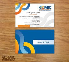 Mohandes insurance co english business card branding by http arabic business card branding by httpdotit colourmoves
