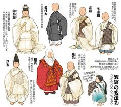 袈裟の変遷(5) 鈍色(椎鈍)、素絹、半素絹。附、御祭服、浄衣。 Japanese Monk, Japanese History, Japanese Art, Japanese Folklore, Medieval Clothing, Historical Clothing, Manga Drawing Tutorials, Japanese Costume, Japanese Outfits