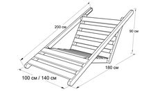 Diy Furniture Plans, Furniture Styles, Wooden Furniture, Furniture Design, Diy Projects Plans, Router Projects, Wood Projects, Small Office Design, Sofa Bed Design