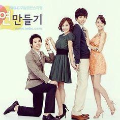 Jang geun suk Park Shin hye datant de la vie réelle