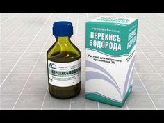Перекись водорода - лекарство от всех болезней