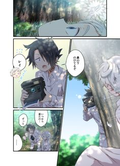 Sad Anime, Otaku Anime, Anime Love, Chibi, My Little Pony Games, Anime Animals, Fanarts Anime, Kawaii Art, Neverland