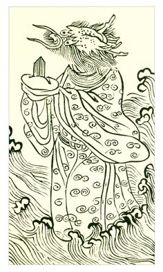 Lung Wang, one of the four king dragon ruling the chiness seas, represented in the book of Hamphen C. su Bose, The dragon, Image and Demon.