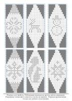 6 FREE Beaded Bead Pattern ___ Some are One Segment Only ___ Pattern Repeats Around ___ Knit Christmas Ornaments, Christmas Toys, Bead Loom Patterns, Beading Patterns, Knitting Charts, Knitting Yarn, Norwegian Knitting, Crochet Ball, Christmas Knitting Patterns