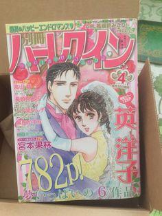 Dares, Book Covers, Japanese, In This Moment, Manga, Books, Libros, Japanese Language, Manga Anime
