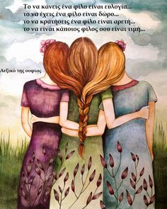 """""""Three Sisters Best Friends"""" by Claudia Tremblay Sisters Art, Three Sisters, Soul Sisters, Sisters Drawing, Three Daughters, Sisters Forever, Friends Forever, Happy Friendship Day, Friendship Quotes"""