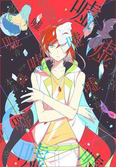 Sakasaki Natsume (Ensemble Stars)