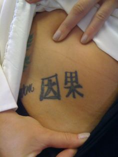 Chinese Letter Tattoo - pictures, photos, images Chinese Writing Tattoos, Chinese Letter Tattoos, Fearne Cotton, Latest Tattoos, Writing Quotes, Tattoo Designs, Tattoo Ideas, Picture Tattoos, Tattoo Quotes