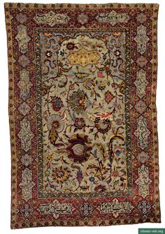 A SAFAVID SILK, WOOL AND METAL-THREAD PRAYER RUG, ISPHAHAN, CENTRAL PERSIA
