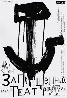 poster by Peter BANKOV (CZECH REPUBLIC, Prague-Praha)