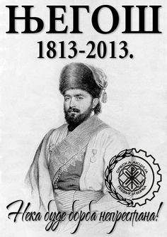 Његош 1813-2013.