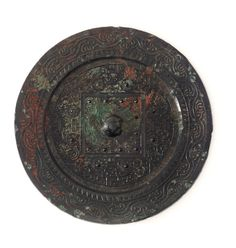 Bronze Mirror - 1st-2nd century  Eastern Han dynasty Chinese Culture, Chinese Art, Bronze Mirror, Mirrors, Decorative Plates, Objects, China, History, Historia