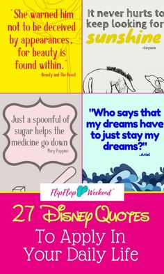 These 27 inspirational Disney quotes, collected from Disney movies and Walt Disney himself, are applicable to your daily life and can inspire and motivate through all sorts of circumstances. Free printables included.