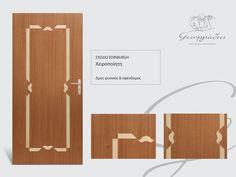handmade wooden door_code: Edinburgh / by Georgiadis furnitures#handmade #wooden #door #marqueterie