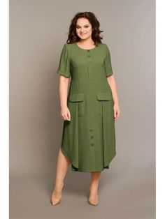 In belpodium online store you can buy P . - In belpodium online store you can buy a dress, size: 50 – article: 646262 from Coquette and K - Kurti Designs Party Wear, Kurta Designs, Stylish Dresses, Casual Dresses, Plus Size Dresses, Plus Size Outfits, Frock For Women, Plus Size Kleidung, Dress Outfits