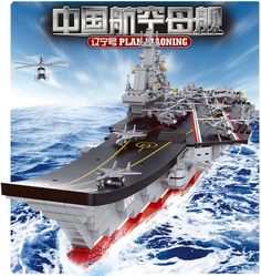 77.91$  Watch here - http://alirb7.worldwells.pw/go.php?t=32685193567 - Building block sets  Military Aircraft carriers Cruiser  submarines Model Bricks boys toys gift juguetes educativos