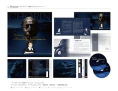 中村紘子(CDブックレット)