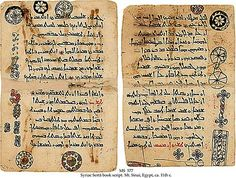 In its 3,000-year written history, Aramaic has served as a language of administration of empires and as a language of divine worship. It was the language that Jesus Christ used the most, the language of large sections of the biblical books of Daniel and Ezra, and is the language of the Talmud. Jewish Aramaic was different from the other forms both in lettering and grammar. Parts of the Dead Sea Scrolls are in Jewish Aramaic showing the Jewish lettering, related to the unique Hebrew script.