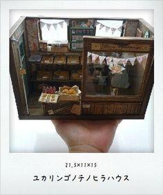 http://ameblo.jp/yucali7114/archive1-201205.html