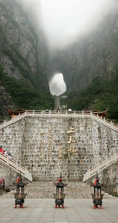 Heaven's Gate stairs, Tian Men Shan, Zhangjiajie, China.