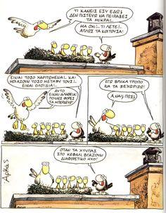 Just For Fun, Peanuts Comics, Snoopy, Humor, Funny, Artist, Cute, Fictional Characters, Cartoons