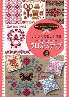 CROSS STITCH EMBROIDERY Vol 4 - Japanese Craft Book. $14.00, via Etsy.
