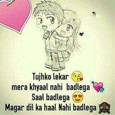 Tag I Love U Quotes In Hindi Waldonprotese De Siliconeinfo
