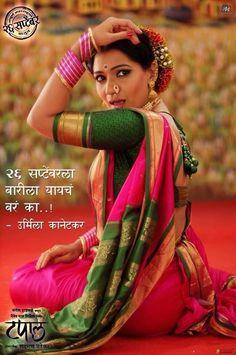 The beauty of pink Nauvari Saree Marathi Saree, Marathi Bride, Marathi Nath, Marathi Wedding, Traditional Sarees, Traditional Outfits, Kajal Agarwal Saree, Kashta Saree, Saree Draping Styles