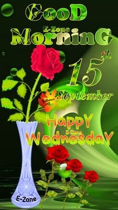Good Morning Wednesday, Happy Wednesday