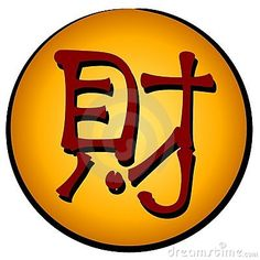 Most Powerful Protection Symbol   ... symbols of Good luck and is considered to most powerful talisman