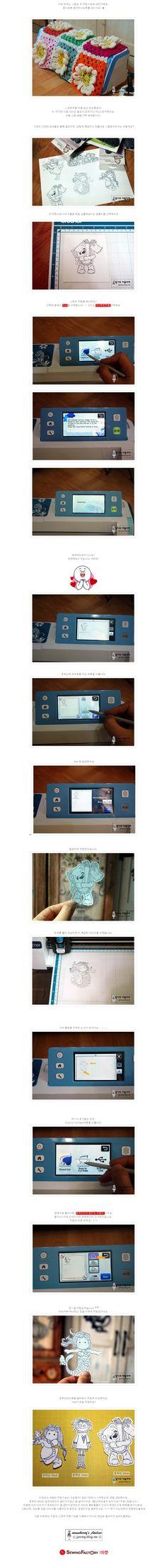 부라더 공식 온라인 종합쇼핑몰 | 재봉틀, 프린터, 스캔앤컷, 수입원단, 부자재 판매