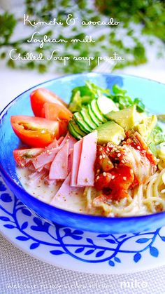 Cold Noodles アボカドキムチ豆乳冷製パスタ