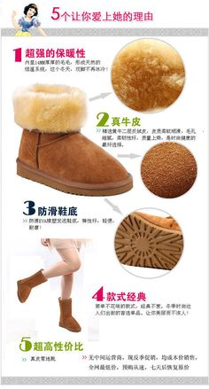 Classic UGG Bow Boots 2016 keep your feet warm in winter,only $39 to get it! Ugg Boots With Bows, Ugg Snow Boots, Ugg Boots Cheap, Bow Boots, Warm Boots, Winter Boots On Sale, Winter Snow Boots, Boots For Sale, Classic Ugg Boots